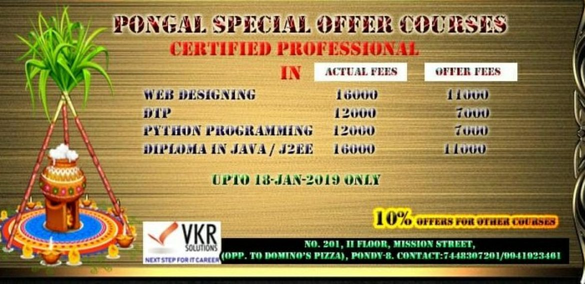PONGAL EXCLUSIVE OFFER